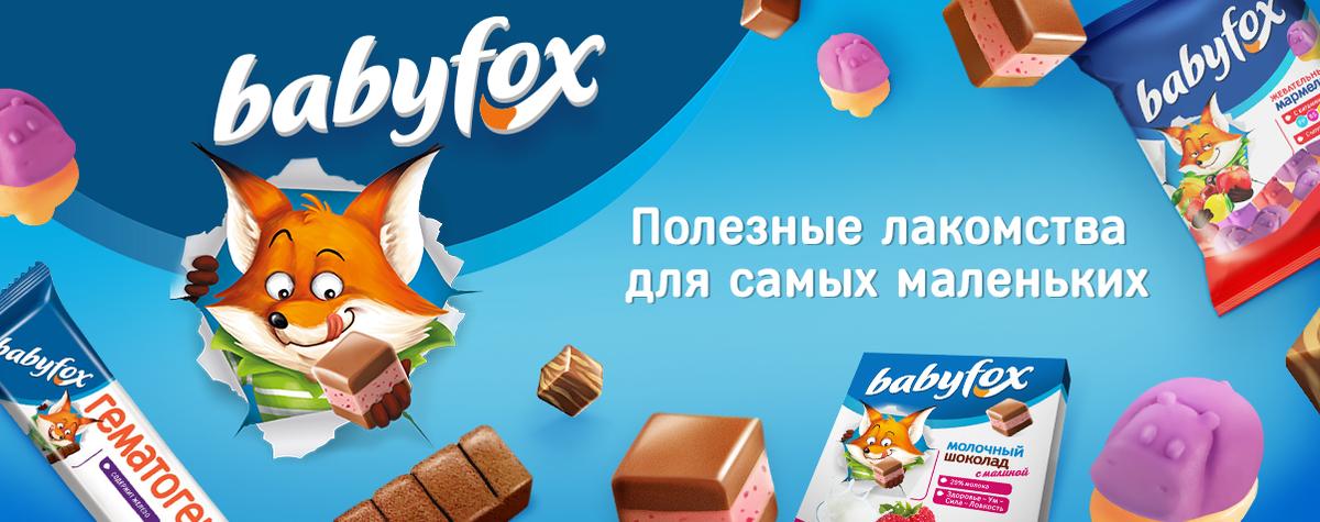 BabyFox_news_Final.png