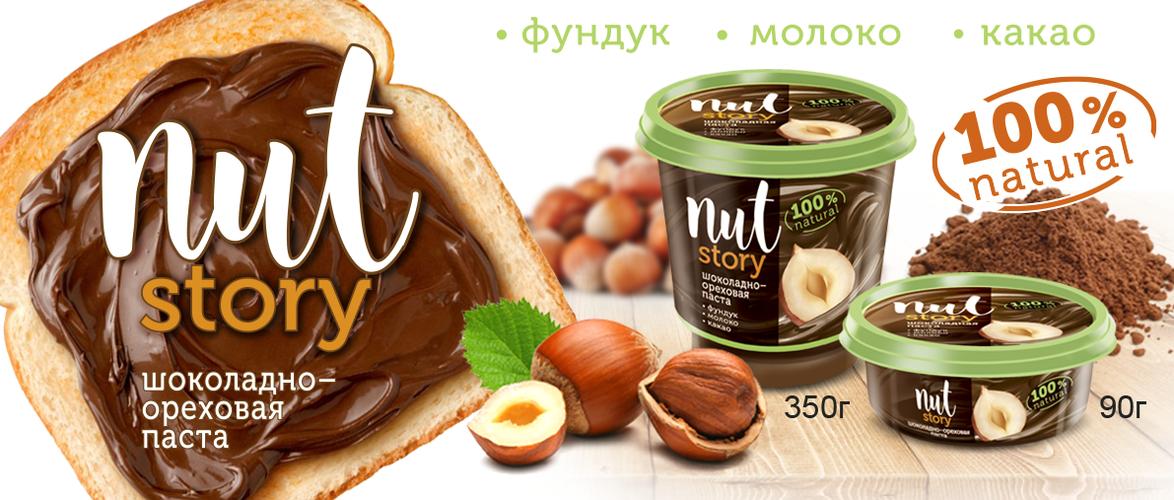 Nut_baner.png