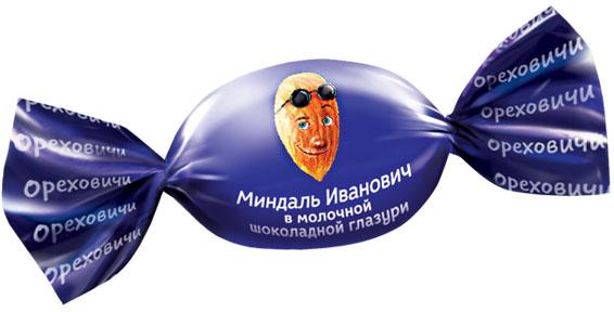 «Миндаль Иванович» в молочно-шоколадной глазури