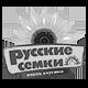 Русские Семки