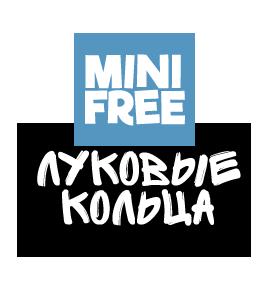 Mini Free