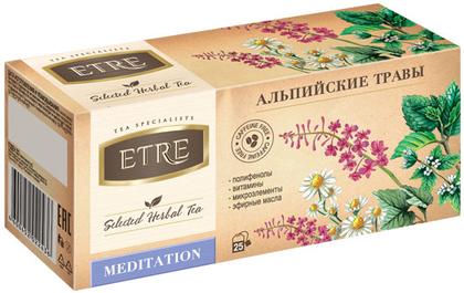 Meditation  альпийские травы